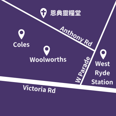Grace Bread of Life Christian Church in Sydney Map